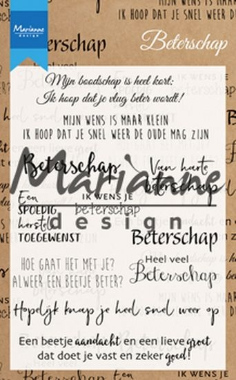 Marianne Design- Clear stempel- Beterschap: CS1012